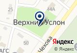 «ЦЕНТРАЛЬНАЯ РАЙОННАЯ БОЛЬНИЦА» на Яндекс карте