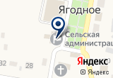 «Поволжский банк Сбербанка России Самарское отделение» на Яндекс карте