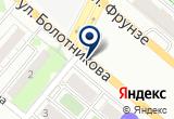 «Абсолют Ритуал Сервис 24 Часа» на Yandex карте
