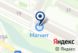 «Стройка, торговый комплекс» на Яндекс карте