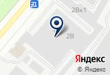«ДЕКОР ЗАО» на Яндекс карте