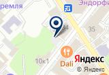 «АЗС Снабжение» на Яндекс карте