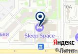 «Foodtaxi» на карте