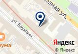«НАЦИОНАЛЬНЫЙ БАНК РЕСПУБЛИКИ ТАТАРСТАН» на Яндекс карте