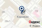 «Relax-cinema, кинотеатр» на Яндекс карте