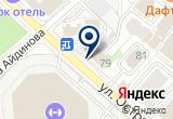 «Амиго-Турс, туроператор» на Яндекс карте