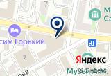 «Экскурс, туроператор» на Яндекс карте