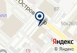«Danko travel сompany, туроператор» на Яндекс карте