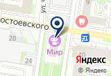 «Мир, кинотеатр» на Яндекс карте