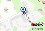 """«ООО """"Первый Сочный""""» на Яндекс карте"""