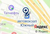 «Беркет Транс, транспортно-туристическая компания» на Яндекс карте