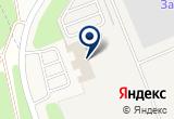«ИНВЭНТ-Электро» на Яндекс карте