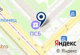 «СОТИКЛАР, торгово-сервисный центр» на Яндекс карте