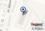 «Коралл» на Яндекс карте