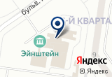 «SalesapCRM» на Яндекс карте