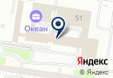 «Витафарм» на Яндекс карте