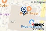«Папа Пекарь» на Яндекс карте