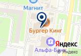 «Влада» на Яндекс карте