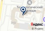 «Самарский центр сертификации» на Яндекс карте