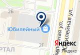 «КИТ Финанс» на Яндекс карте