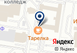 «Негосударственный пенсионный фонд электроэнергетики» на Яндекс карте
