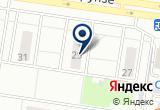 «СОЭКС-Тольятти» на Яндекс карте