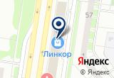 «Россертификация» на Яндекс карте