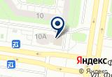 «Путешествуй с любовью» на Яндекс карте