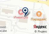 «Компания Копир Сервис» на Yandex карте