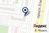 «Нотариус Кособуко Е.Ю» на Яндекс карте