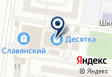 «Десятка» на Яндекс карте