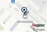 «Клёв» на Яндекс карте