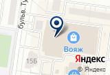 «ПожСтандарт» на Яндекс карте