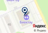 «Биектау» на Яндекс карте