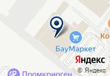 «ЮгСервис» на Яндекс карте