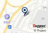 «Нотариус Дмитриева Л.Г» на Яндекс карте