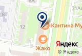 «Витафарм сеть аптек» на Яндекс карте