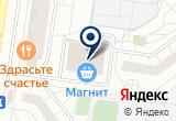 «TeleTRADE D.J. International Consulting Ltd» на Яндекс карте