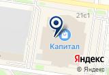 «ПотребГарант» на Яндекс карте