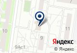«Tiens» на Яндекс карте