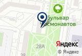 «Сити-Консалт» на Яндекс карте