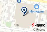 «Снежка» на Яндекс карте