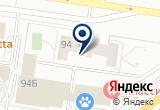 «31 отряд ФПС, Самарская область» на Яндекс карте