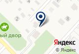 «Высокогорский конный двор» на Яндекс карте