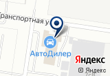 «Эксперт-оценка» на Яндекс карте
