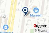 «ТИА» на Яндекс карте