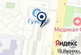 «Ксандив» на Яндекс карте