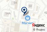 «Лекс» на Яндекс карте