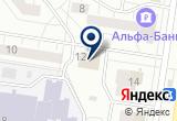 «Алекс Групп» на Яндекс карте