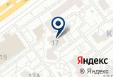 «Консультант Самара» на Яндекс карте